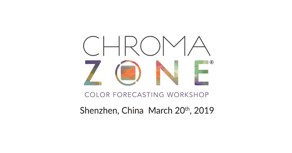 2019 Shenzhen ChromaZone Color Forecasting Workshop