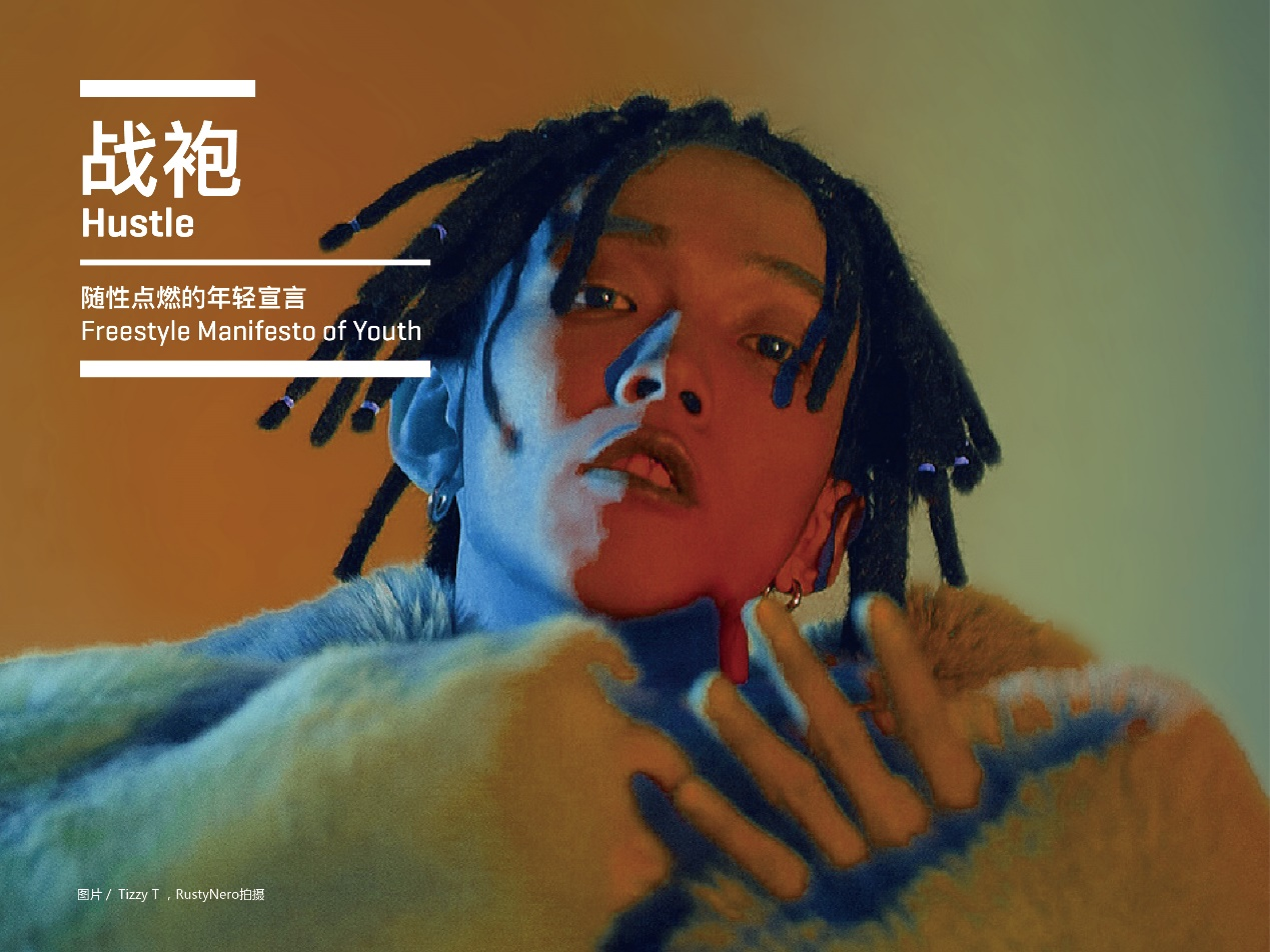 Yang_Design